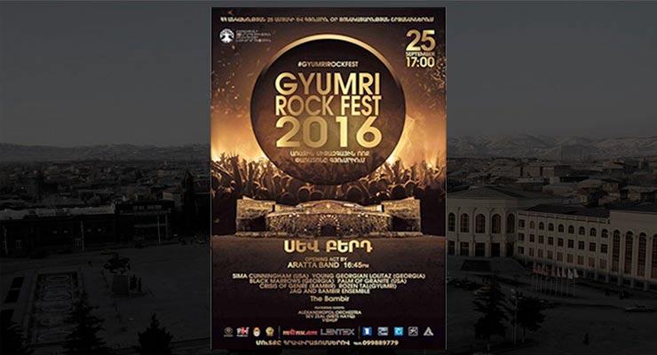 Gyumri Archives Gagrule Net