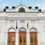 Bulgarian Parliament ratifies new Armenia-EU deal