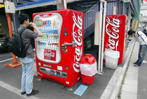 Coca-Cola Will Enter Japanese Low-Alcohol Market