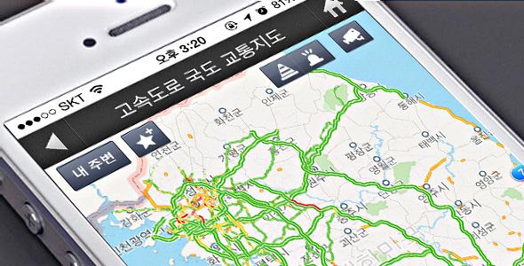 Integrated Transport Information System