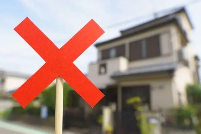 外壁塗装で発生する手抜き工事のよくある事例と対策方法について