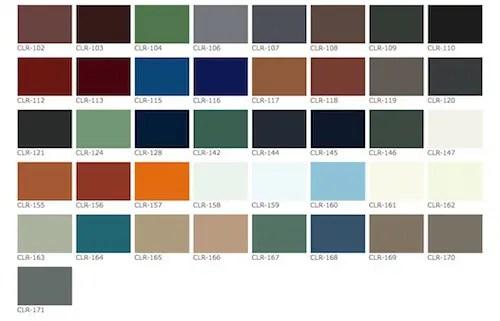 クールタイトSiの色見本一覧