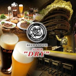 "Asahi Beer & Spice 桜木町 @ ASAHI BEER&SPICE SUPER ""DRY"""