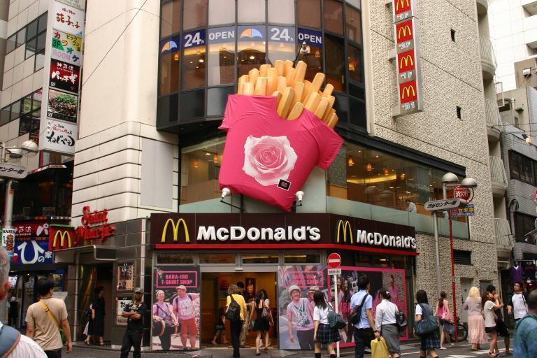 McDonalds in Shibuya...