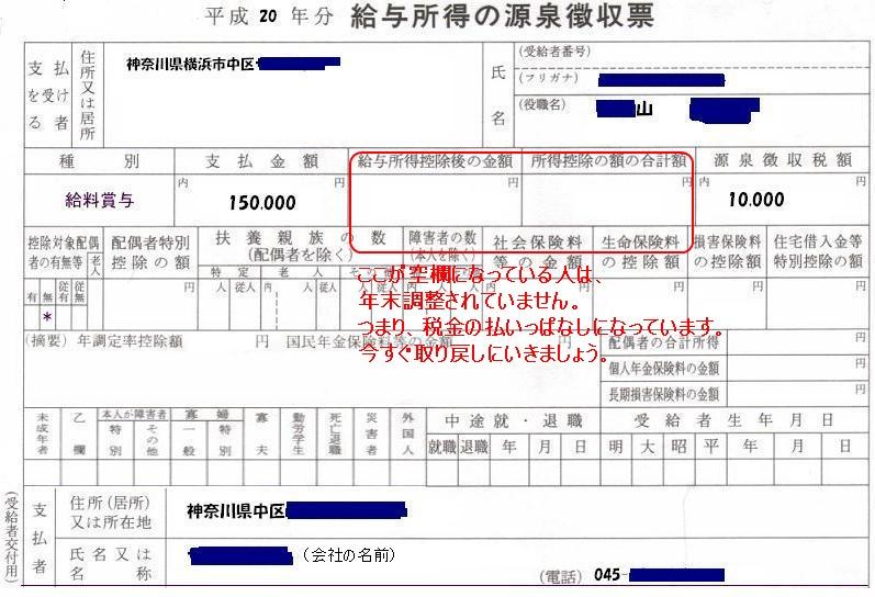 源泉_v02.jpg