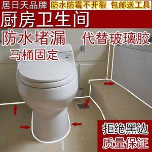 porcelain kitchen sink lighting fixtures for low ceilings 潜水艇水槽密封 潜水艇水槽密封品牌 图片 价格 q友网 18 span class h 潜水艇 厨房