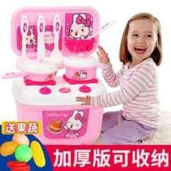 Little Girl Kitchen Sets Mosaic Backsplash 周 过 儿童过家家厨房套煮饭做饭仿真餐具3 4