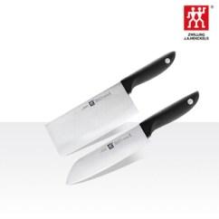 Red Kitchen Knife Set Cheap Unfinished Cabinets For Kitchens 双立人 料理机网 德国银点红点刀具两件套装中片刀 多用刀菜刀