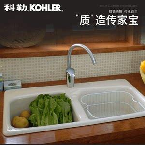 cast iron kitchen sinks ezr degreaser 厨房铸铁水槽 厨房铸铁水槽品牌 图片 价格 q友网 1000 科勒铸铁水槽家用厨房