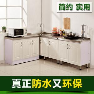 kitchen cabinet desk units costco mat 菜厨柜图片 菜厨柜图片大全 q友网 简易橱柜整体厨房灶台柜不锈钢台面水槽柜碗柜餐边柜