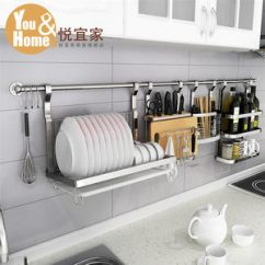 Ikea Stainless Steel Shelves For Kitchen Giagni Fresco 1 Handle Pull Down Faucet 宜家厨房挂架 宜家厨房挂架品牌 图片 价格 Q友网 悦 Span Class H 宜家 不锈钢厨房置物架