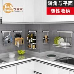 Ikea Stainless Steel Shelves For Kitchen Cleaning Cabinets 【厨房锅架壁挂图片】厨房锅架壁挂图片大全_好便宜网