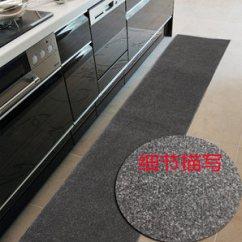 Grey Kitchen Rugs Cheap Backsplash For 厨房客厅地毯价格 最新厨房客厅地毯价格 批发报价 Q友网 厨房 Span Class H 地毯 地垫灰色加