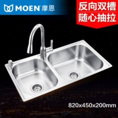 Oversized Kitchen Sinks Faucets On Sale Home Depot 摩恩厨房水槽超大双槽 摩恩厨房水槽超大双槽品牌 图片 价格 Q友网 190