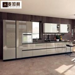 Acrylic Kitchen Cabinets Black And White Rug 现代整体厨柜 现代整体厨柜品牌 图片 价格 Q友网 整体橱柜定做现代烤漆亚克力 Span Class H 厨柜
