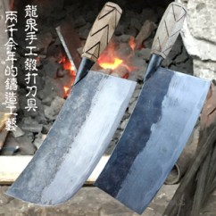 Damascus Kitchen Knives Red Countertops 钢刀