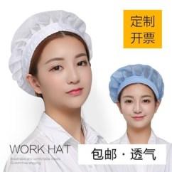 Kitchen Hats Pantries For Sale 厨房帽子女士工作帽品牌 价格 新款 厨房帽子女士工作帽怎么样 低至 厨师帽子工作男帽女厨房防油烟可洗炒菜用的围裙套装