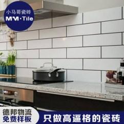 Beveled Subway Tile Kitchen Work Tables 白色平面瓷砖 白色平面瓷砖品牌 图片 价格 Q友网 北欧宜家厨房小 Span Class H 瓷砖 卫生间