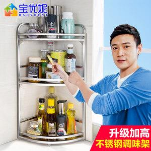 kitchen sink 33 x 22 countertop cleaner 【厨房三角架子图片】厨房三角架子图片大全 - q友网