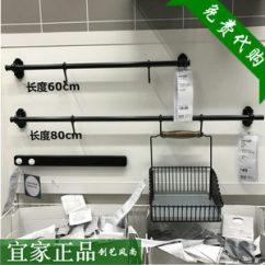 Ikea Kitchen Rack Retro Lighting 宜家厨房挂件代购 宜家厨房挂件代购品牌 图片 价格 Q友网 Span Class H 宜家 正品ikea芬托挂