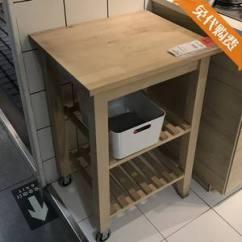 Oak Kitchen Cart Cabinet For 宜家厨房推车木 宜家厨房推车木品牌 图片 价格 Q友网 国内 Span Class H 宜家 草草免费代购贝