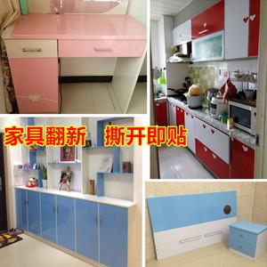 refurbished kitchen table cabinet door pulls 旧书桌翻新 旧书桌翻新品牌 图片 价格 q友网 自粘衣柜 span class h 旧 家具