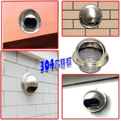 Kitchen Hood Vents Cabinets Prices 风帽