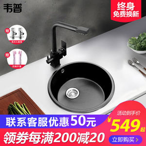 stone kitchen sink island 石英石小水槽图片 石英石小水槽图片大全 q友网 韦普黑色 span class h 石英石 厨房