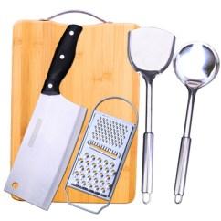 Kitchen Kits Country Shelves For 苏泊尔菜刀套装厨房工具不锈钢七件套厨房刀具组合厨具家用木刀座 惠淘党 菜板刀具套装组合不锈钢厨具套装全套厨房用品家用菜刀案板套装