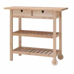 Oak Kitchen Cart Knifes 宜家厨房推车木 宜家厨房推车木品牌 图片 价格 Q友网 Span Class H 宜家 家居ikea夫洛亚