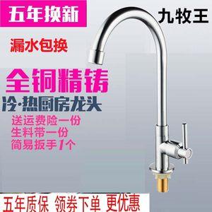 3 hole kitchen faucets remodeling los angeles 单孔厨房水龙头 单孔厨房水龙头品牌 图片 价格 q友网