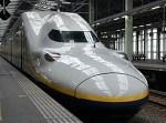 JR東海ツアーズのぷらっと旅・JR+宿のチケット名古屋から新横浜の新幹線チケットが届きました!