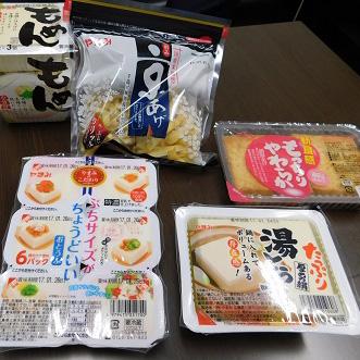 yamanami-item