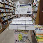 book-store3