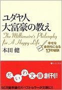 book09