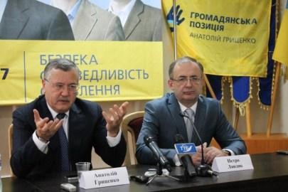 """""""Громадянська позиція"""" матиме у Тернополі 4 депутатів і ще бореться за 5-го fe273eeb2ffa0"""