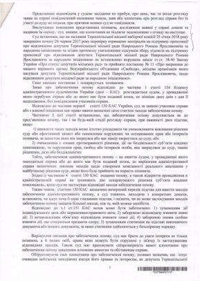 навроцький-2