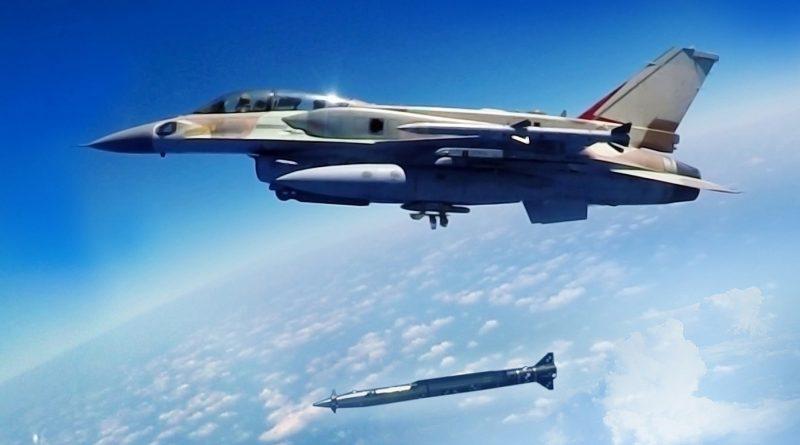 Fuerza Aérea Israelí archivos – Galaxia Militar