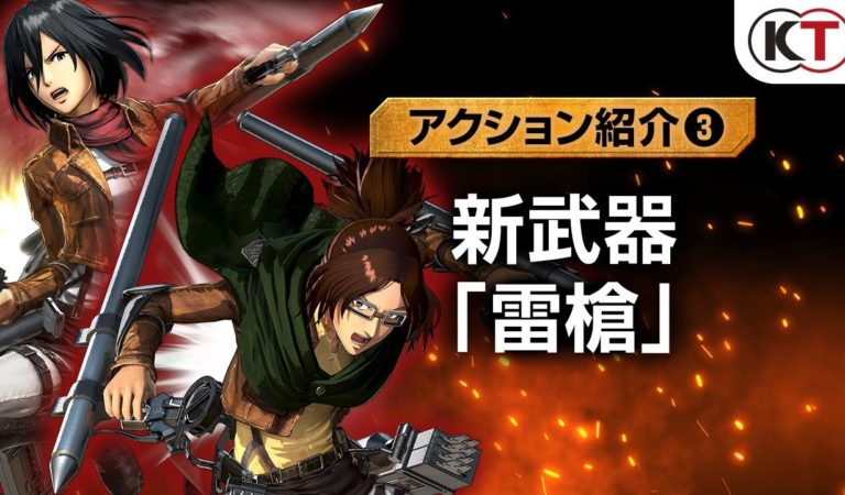 "Novo vídeo com gameplay de Attack on Titan 2: Final Battle com a ""Thunder Spear"""