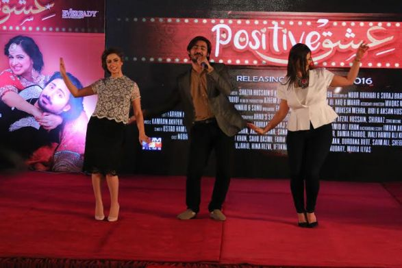 Ishq Positive music launch 2