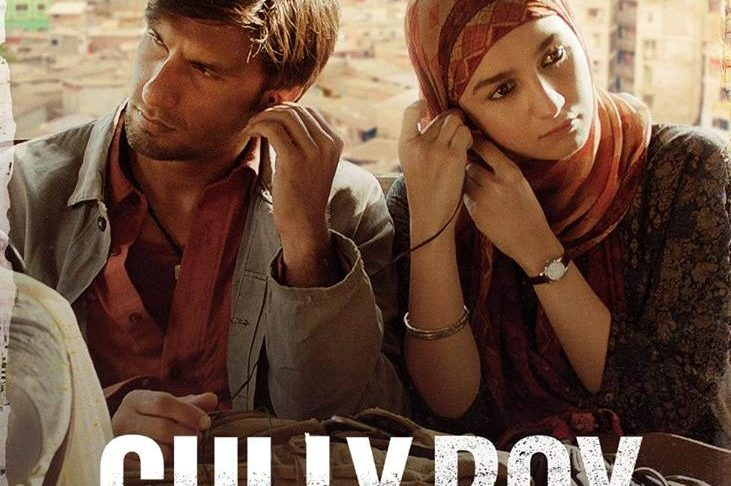 Gully Boy Pakistan box office