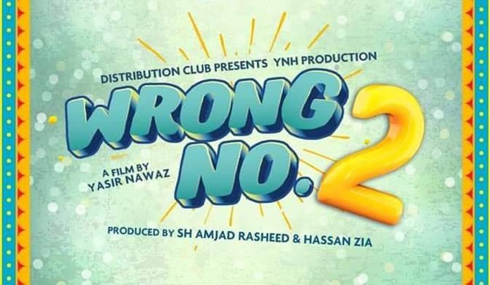 Wrong No. 2 release date