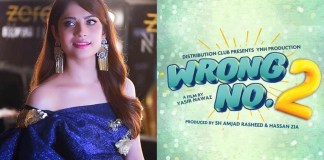 Neelum Muneer Wrong No.2 Interview