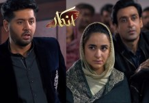 Yumna Zaidi's journey: From facing rejection to ruling the