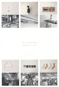 「 F / style 」の仕事