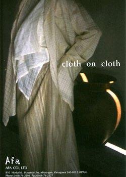 真砂 三千代   cloth on cloth