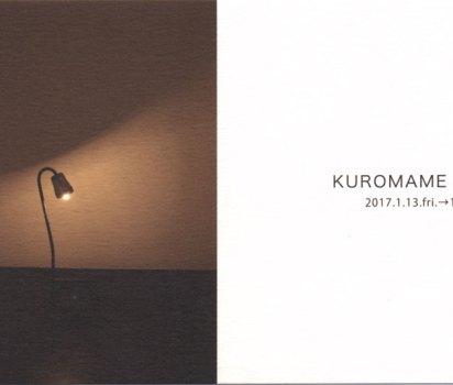 KUROMAME light