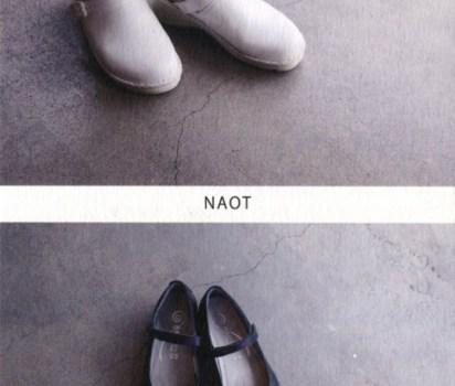 「NAOT」展