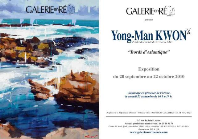 Yong-Man KWON - carton invitation