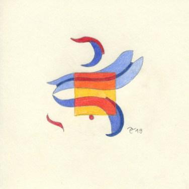 Lena Franolić – KAMI: Igra vatre i vode / The Play of Fire & Water / Das Spiel von Wasser und Feuer 2019 (olovka u boji / coloured pencil / Frabstift – 15 x 15 cm)